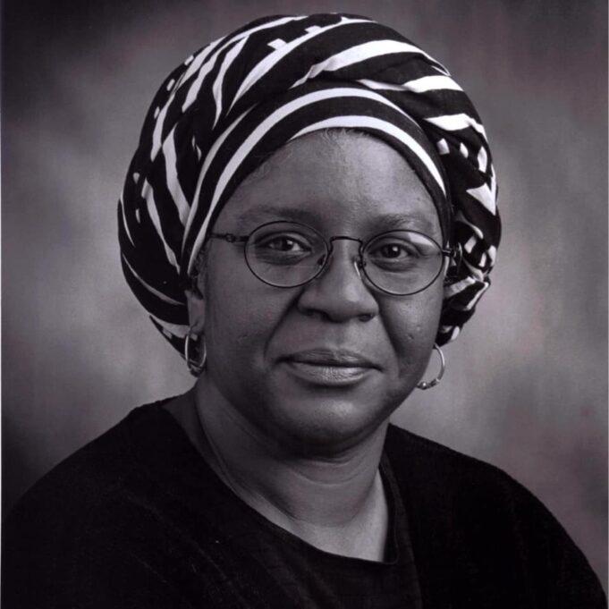 Dr. Aminah Al-Deen